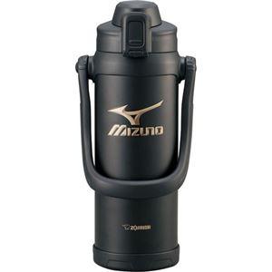 象印 ステンレスクールボトル 2.06L SD-BM20-BA ブラック - 拡大画像