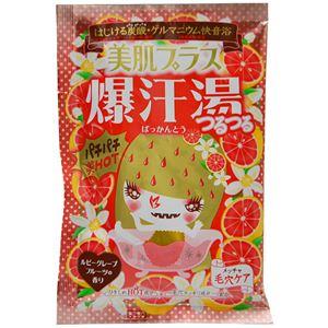 (まとめ買い)爆汗湯 ゲルマニウム快音浴 美肌プラス ルビーグレープフルーツの香り(入浴剤)×12個セット×2セット - 温泉グッズ専門店