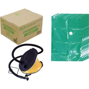 汚物圧縮保管袋セット(空気抜き付) 5MX-6P - 拡大画像