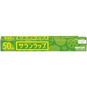 (お徳用 12セット) サランラップ 30cm ×50m ×12セット - 拡大画像