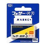 (まとめ買い)フェザー 青箱片刃 10枚入×9セット