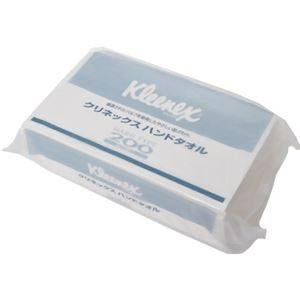 (お徳用 10セット) クリネックスハンドタオル ハードタイプ 200枚入 ×10セット - 拡大画像
