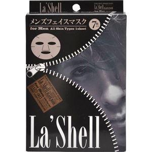(まとめ買い)La'Shell メンズフェイスマスク HARD 003 7枚入り×6セット - 拡大画像