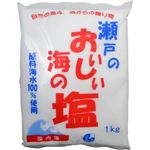 【訳あり・在庫処分】(まとめ買い)瀬戸のおいしい海の塩 1kg×18セット