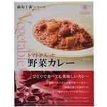 (まとめ買い)nakato 麻布十番シリーズ トマトが入った野菜カレー 200g×15セット