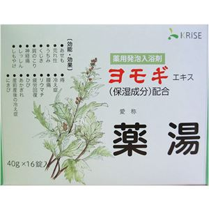 (まとめ買い)ヨモギ薬湯 40g×16錠入(入浴剤)×6セット - 温泉グッズ専門店