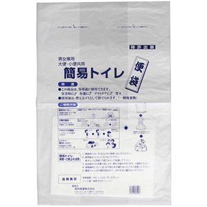(まとめ買い)簡易トイレ(袋タイプ) 10枚入×3セット - 拡大画像