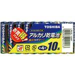 (まとめ買い)東芝 アルカリ単4電池10本パック LR03L10MP×13セット