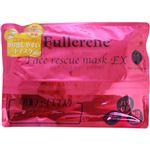 (まとめ買い)KAT フラーレン フェイスレスキューマスク EX 40枚入り×3セット