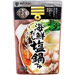 (まとめ買い)ミツカン シメまで美味しい 海鮮だし塩鍋つゆ ストレートタイプ 750g×15セット