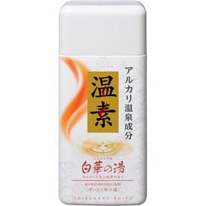 (まとめ買い)温素 白華の湯 600g×5セット - 温泉グッズ専門店
