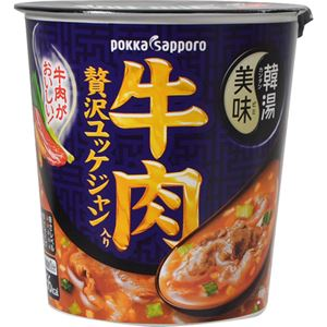 (まとめ買い)韓湯美味 牛肉入り贅沢ユッケジャン カップ入り 1食分×6個×14セット - 拡大画像