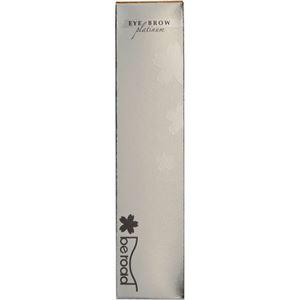 (まとめ買い)散らないアイブロウプラチナム 5g キャメル×2セット - 温泉グッズ専門店