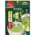 (お徳用 12セット) 伊藤園 おーいお茶 さらさら濃い茶 32g ×12セット
