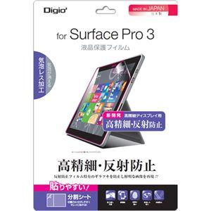 Digio2 Surface Pro3用 液晶保護フィルム 高精細・反射防止タイプ TBF-SFP14FLH - 拡大画像