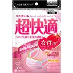 (まとめ買い)超快適マスク 女性用Mピンク 7枚入×12セット