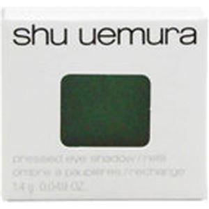 (まとめ買い)シュウウエムラ プレスド アイシャドー ME580 ミディアムグリーン レフィル 1.4g×2セット - 拡大画像
