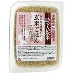 (まとめ買い)ムソー 助っ人飯米・玄米ごはん 160g×25セット