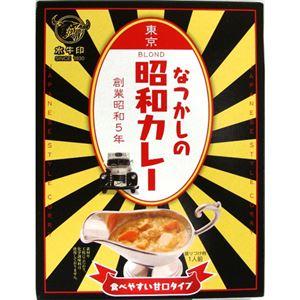 (まとめ買い)水牛印 昭和カレーレトルト 200g×8セット - 拡大画像