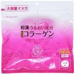 (まとめ買い)ワンデビジン濃密保潤フェイスマスク 45枚×3セット