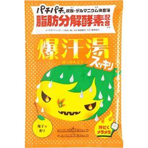 (まとめ買い)爆汗湯 柚子の香り 60g×19セット - 温泉グッズ専門店
