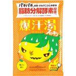 (まとめ買い)爆汗湯 柚子の香り 60g×19セット