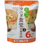 (お徳用 5セット) マルコメ タニタ食堂監修のみそ汁 野菜ときのこ 6食入り ×5セット