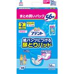(まとめ買い)アテント まとめ買いパック 紙パンツにつける尿とりパッド ズレずに安心 2回吸収 56枚入×13セット