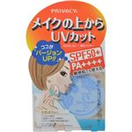 (まとめ買い)プライバシー UVフェイスパウダー50 フォープラス 3.5g×3セット