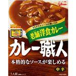 (まとめ買い)江崎グリコ カレー職人老舗洋食カレー中辛 180g×30セット