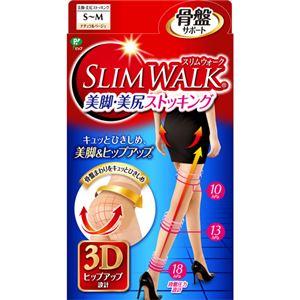 (まとめ買い)スリムウォーク 骨盤サポートストッキング S-Mサイズ ナチュラルベージュ×5セット - 旅行お助けグッズ