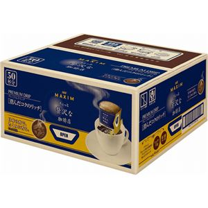 (まとめ買い)マキシム ちょっと贅沢な珈琲店 レギュラーコーヒー プレミアムドリップ 澄んだコクのリッチ 10g×50袋入×3セット - 拡大画像