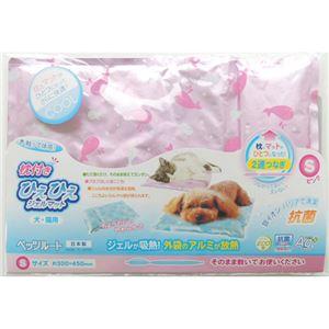 (まとめ買い)【数量限定】枕付きひえひえジェルマット 抗菌 S ピンク×2セット - 拡大画像