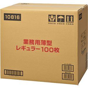 【ケース販売】業務用シート薄型 レギュラー 100枚×6個 - 拡大画像