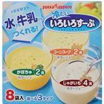 (まとめ買い)【期間限定】ポッカ 水でも牛乳でもつくれる! 冷たいいろいろすーぷ 8食入×29セット