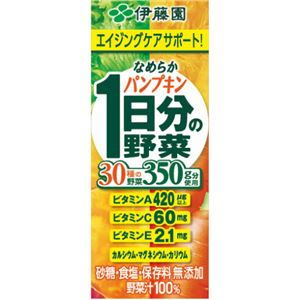 (まとめ買い)【ケース販売】1日分の野菜 なめらかパンプキン 200ml×24本×2セット - 拡大画像