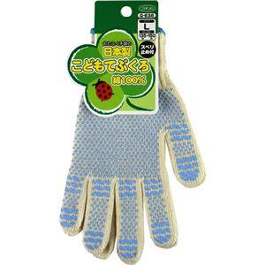 (まとめ買い)おたふく手袋の日本製こどもてぶくろ 綿100% スベリ止め付 Lサイズ G-638×6セット - 拡大画像