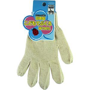 (まとめ買い)おたふく手袋の日本製こどもてぶくろ 綿100% Lサイズ G-639×10セット - 拡大画像
