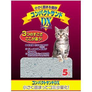 (まとめ買い)プレディ 小さく固まる猫砂 コンパクトサンドDX 5L×7セット - 拡大画像