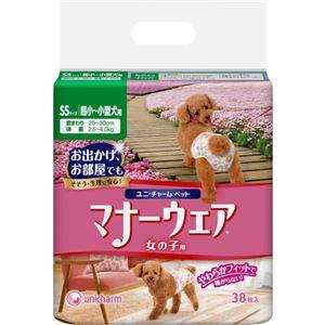 (まとめ買い)マナーウェア 女の子用 超小-小型犬用 38枚×2セット - 拡大画像