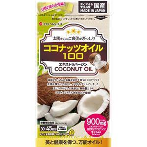 (まとめ買い)ココナッツオイル100 90球×2セット - 拡大画像