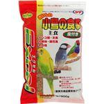 (まとめ買い)エクセル おいしい小鳥の食事 皮付き 900g×3セット