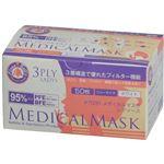 (まとめ買い)Clean Bell's メディカルマスク レディース 3PLY 50枚入 #7031 ホワイト フリー×8セット