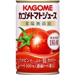 (まとめ買い)【ケース販売】カゴメ トマトジュース 食塩無添加 160g×30本×10セット