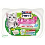 (まとめ買い)1週間消臭・抗菌デオトイレ 子猫から体重5kgの成猫用×3セット