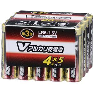 (まとめ買い)OHM Vアルカリ電池単3形 20本パック LR6/S20P/V×8セット - 拡大画像
