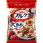 (お徳用 3セット) 【ケース販売】フルーツグラノーラ フルグラ 大きめいちご 200g ×10袋 ×3セット