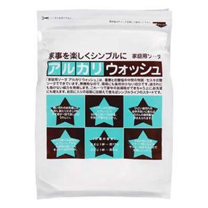 アルカリウォッシュ 3kg(セスキ炭酸ソーダ) - 拡大画像