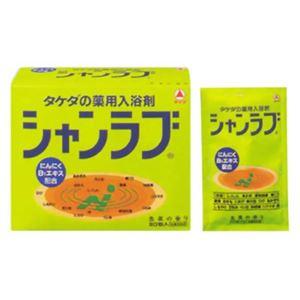 シャンラブ 生薬の香り 30g×20包(入浴剤) - 拡大画像