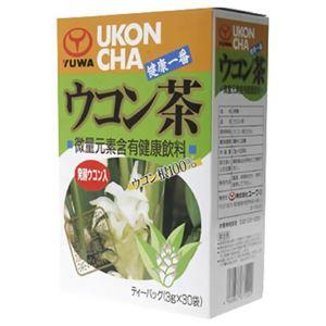 ユーワ ウコン茶 3g×30袋 - 拡大画像